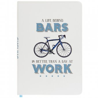 Jurnal - A Life Behind The Bars Is Better Than A Day At Work - Cycling