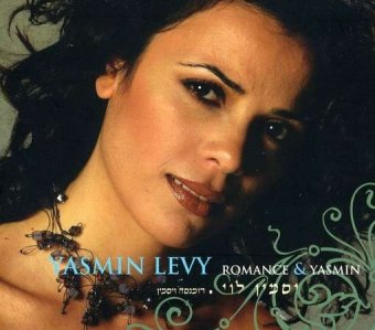 Yasmin Levy - Romance  And  Yasmin (Y. Lévy Voix/Y. Issac Oud  And  Suz./R. Schubeli Vln./R. Cohen C
