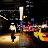 Buena Vista Social Club - Buena Vista Social Club At Carnegie Hall - LP