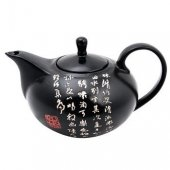 Ceainic - HN Tea Pot Black With White Letter
