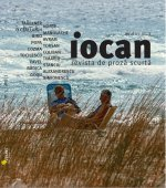 Iocan - Revista de proza scurta vol. 3