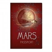 Jurnal - Mars Passport Notebook