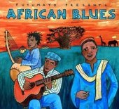 V. A. - African Blues (2012)