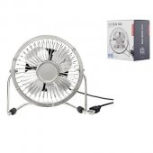 Ventilator argintiu USB - Metal Desk Fan